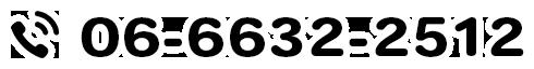 千田硝子食器の電話番号 06-6632-2512